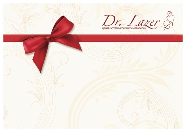 консультация диетолога в спб